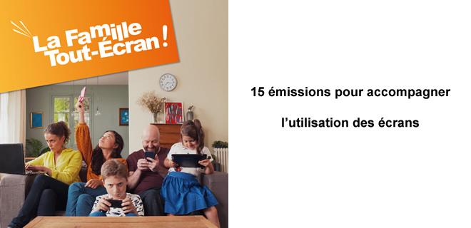 La famille Tout-Ecran